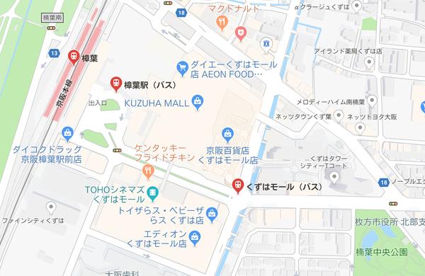 スクリーンショット 2018-11-08 10.41.47