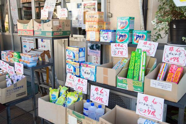フナセ薬品店-17090121