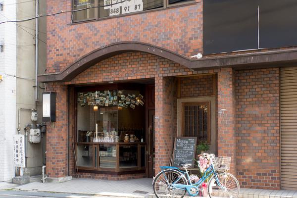 喫茶オモカゲ-16010602