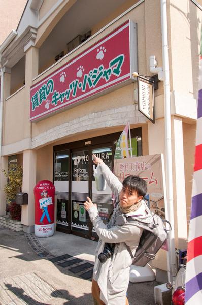 野村工務店-8