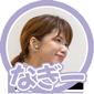 haifu_icon01