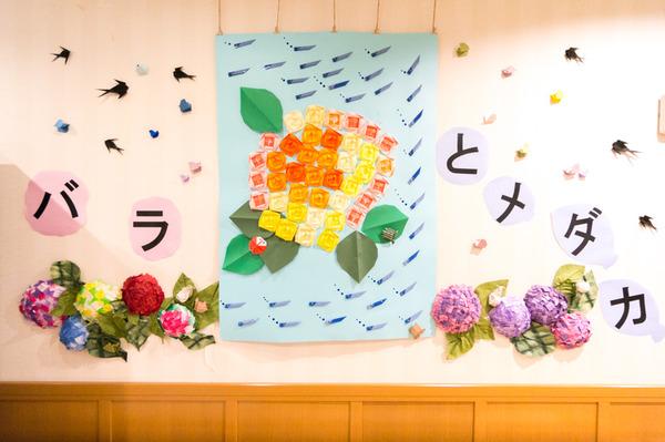 20170613介護付老人ホームあおい-13