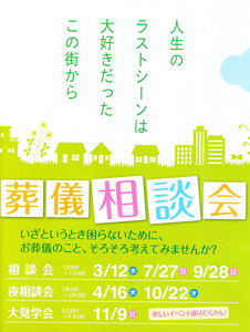 SCN_0011-2