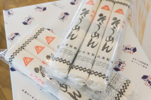 ○フリーソーメン-7