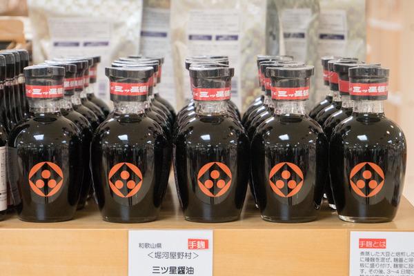 京阪百貨店_くらしのこみち_標準小-193