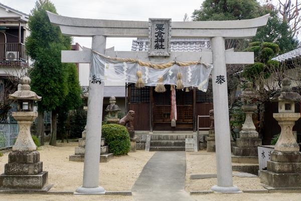 粟倉神社-15121901