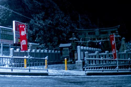 雪の正月-52