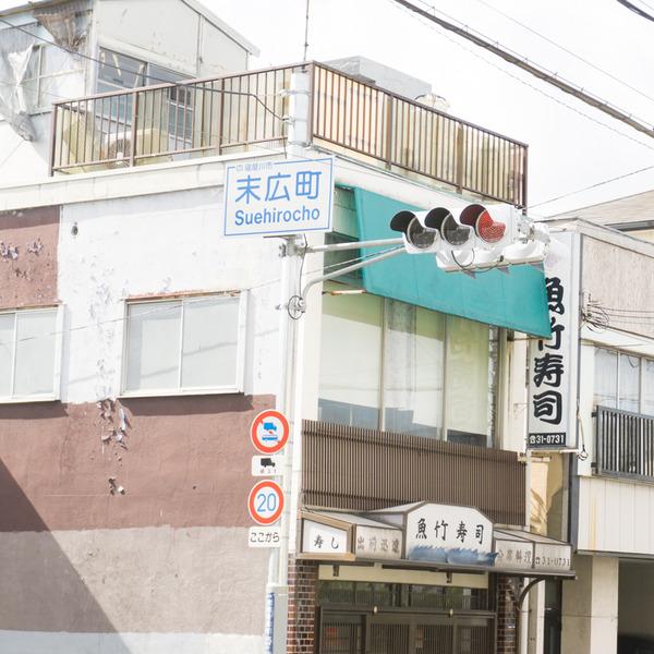 野村工務店-65