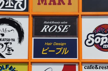 ROSE20120827115904