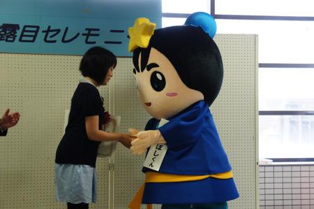 ひこぼしくんお披露目20120707100742