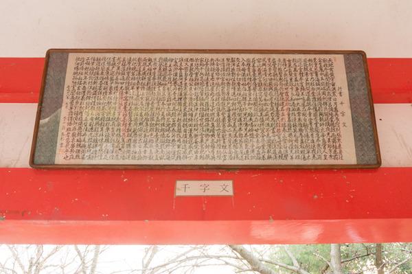 藤阪まちブラ-183