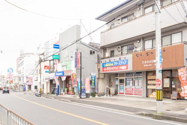 マホロバ珈琲堂2003111-3