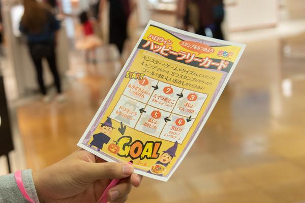 京阪百貨店-57