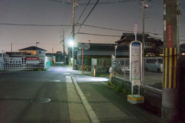 春日バス停1-1803278