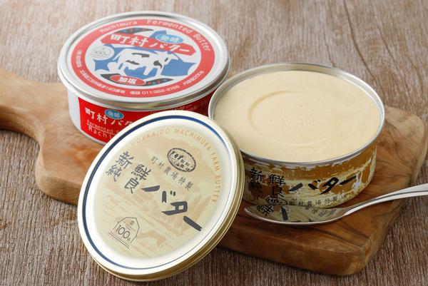 町村農場バター
