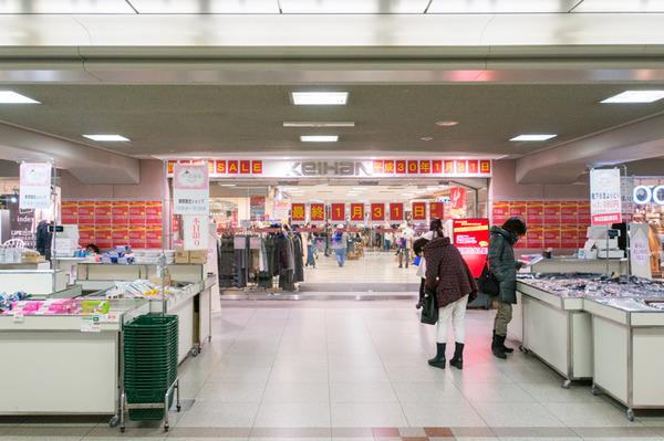 20180110京阪百貨店ひらかた店-3