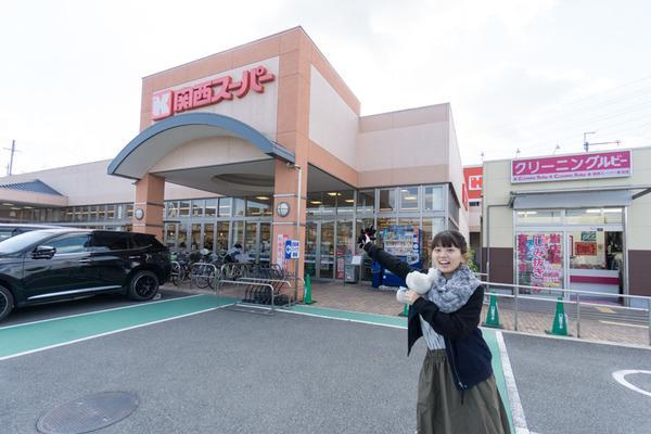 ボヌール津田駅前-70