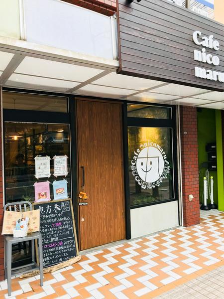 Cafe nicomaru-2