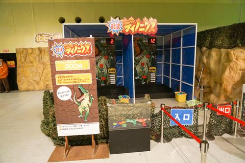 ひらパー恐竜大冒険-62