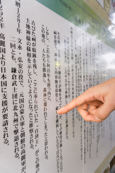 宮之阪-141
