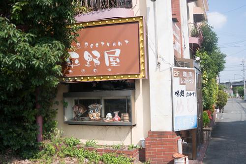 Janne Da Arc喫茶店2-1508091