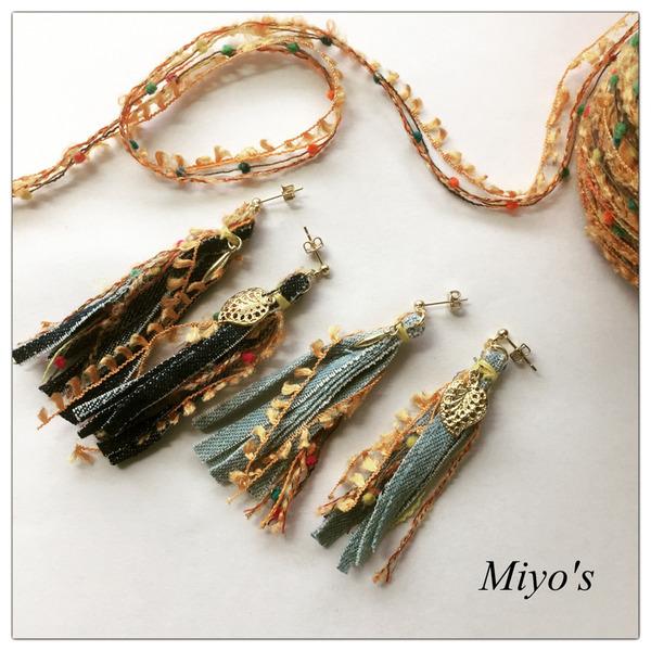 miyo's-2