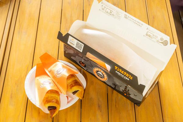 各種料理-20100621