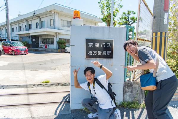 京阪バス-453