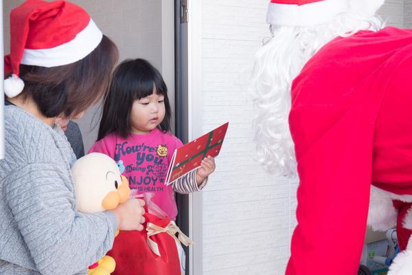 20181224_お祭り委員会_小-62