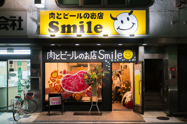 20171106肉とビールのお店Smile-4