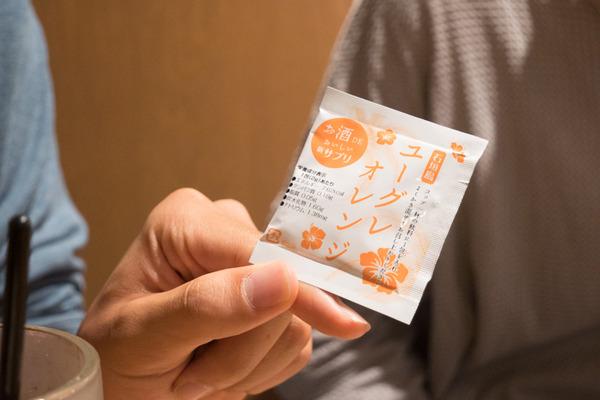 20181005_二人で5000円_熱中屋_gh5-69