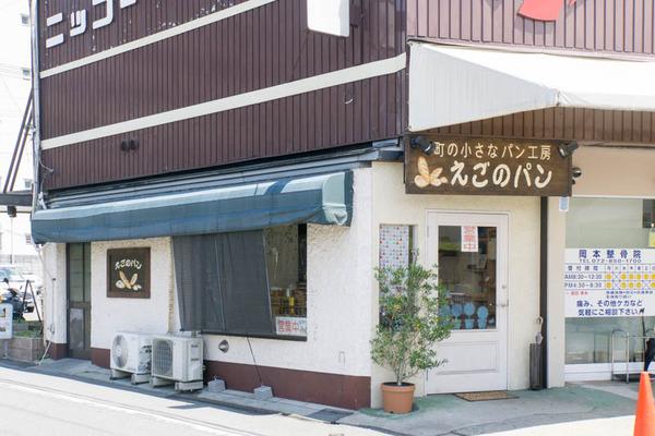 えごのぱん-1705261