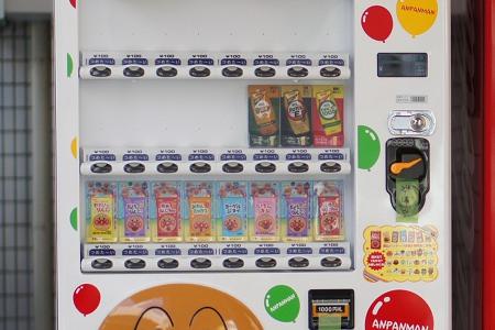 アンパンマン自販機20120629145222