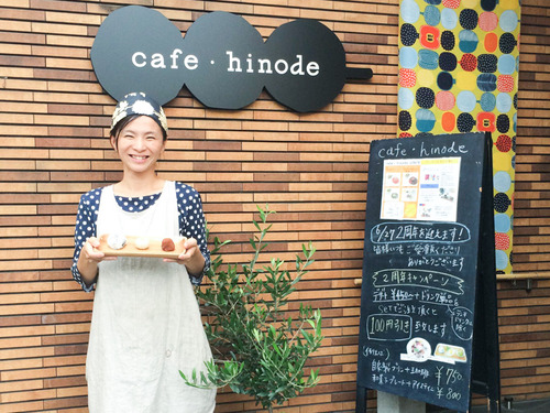 cafe・hinode-3