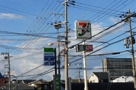 セブンイレブン寝屋川田井20120902170547