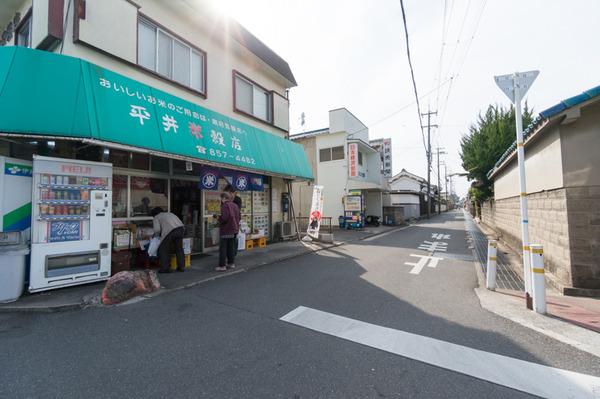 平井米穀店-47
