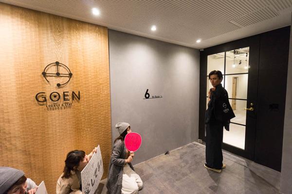 GOEN-16102741