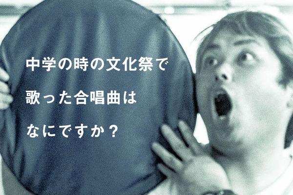 合唱曲-1705121