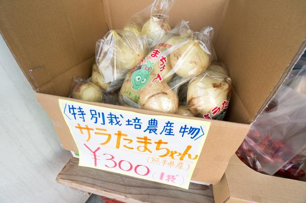 平井米穀店-34