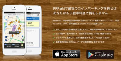 pppark