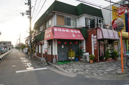 嘉江130425-07