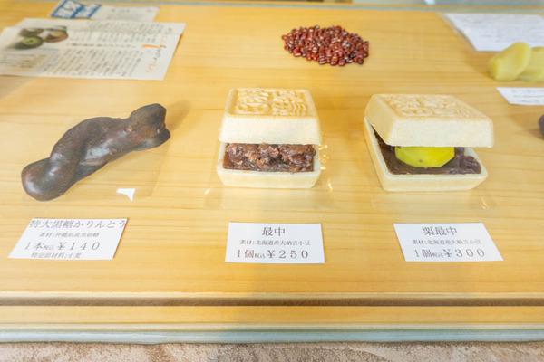 くらわんか餅の世界(小)20071013
