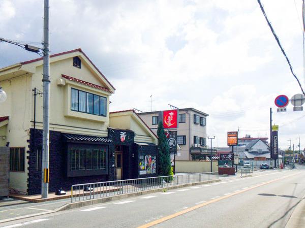 本日-1909051-3