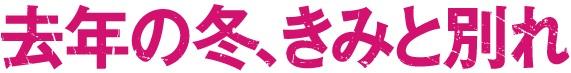 JP-logocolor-KFK