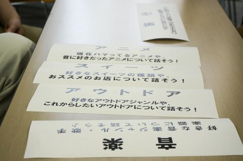七夕ひらコン-16