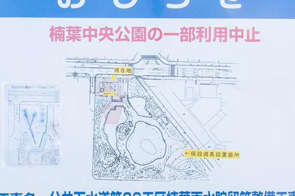 公園-1812081-5
