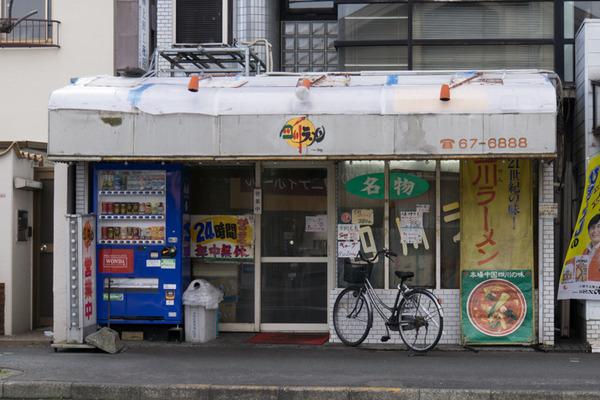 四川ラーメン-16012101
