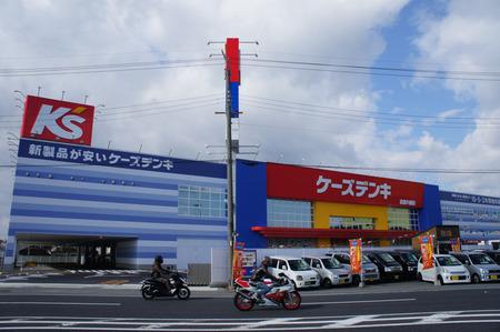 121118ケーズデンキ京都八幡店17