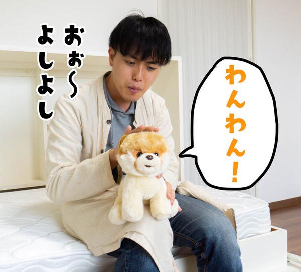 nomura_小-20200713-28