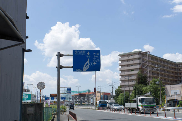 北中振-1708192